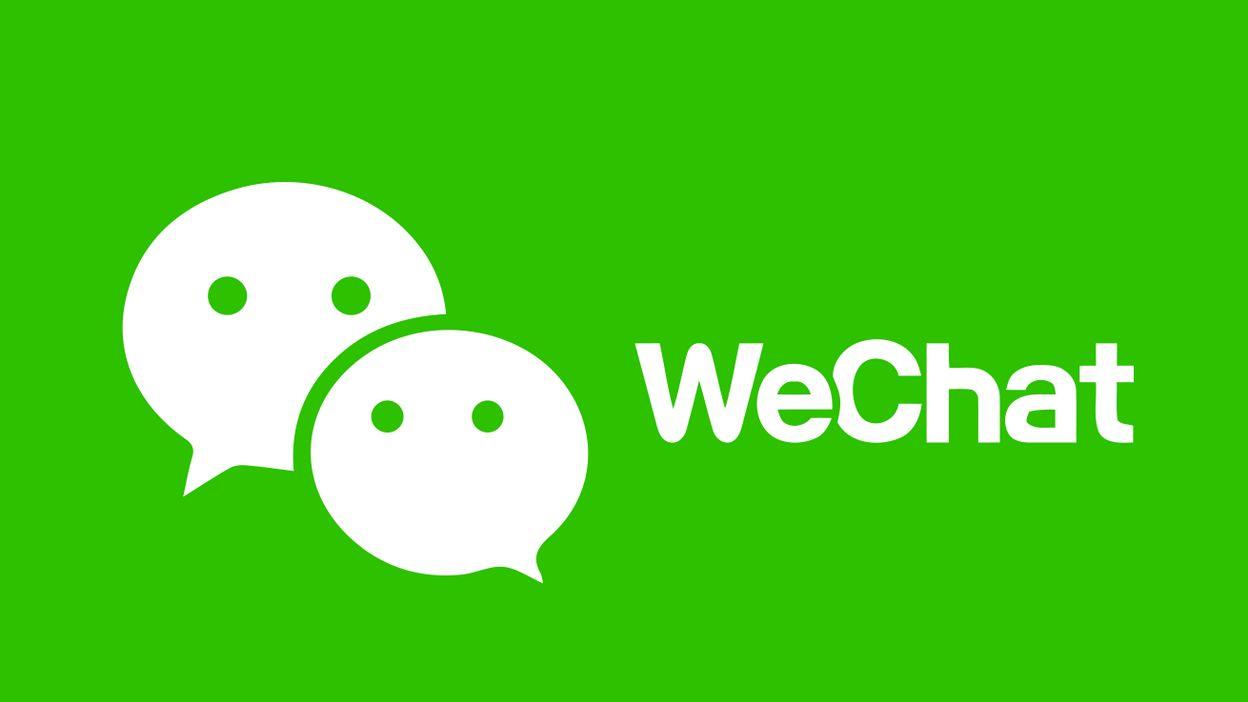 Tutoriel D'inscription Sur WeChat
