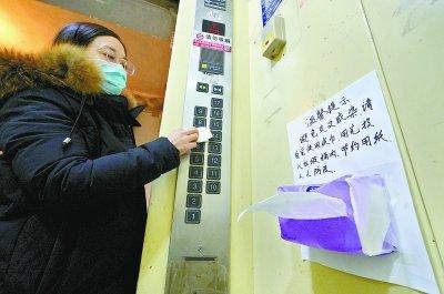 Des mouchoirs sont disposés dans les ascenseurs pour presser les boutons