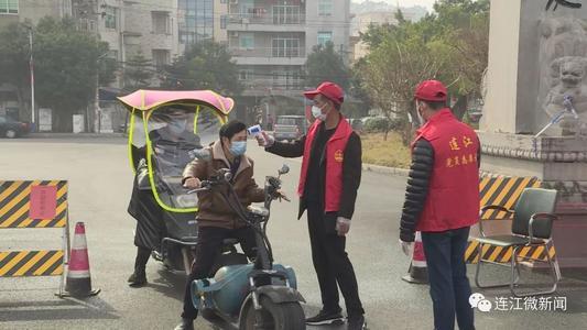 Contrôle de température permanent en Chine et port du masque obligatoire