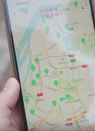La Chine a créé une application mobile qui permet de détecter si un citoyen a été en contact avec une personne contaminée grâce à la géolocalisation et aux données personnelles des habitants.