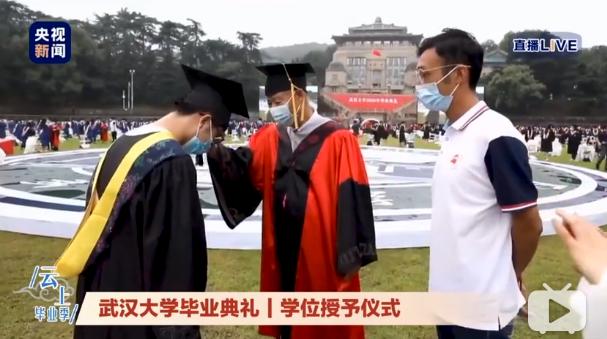 Cérémonie de remise des diplômes de l'Université de Wuhan post-confinement en live streaming sur Bilibili le 20 juin 2020 et diffusée à la télé